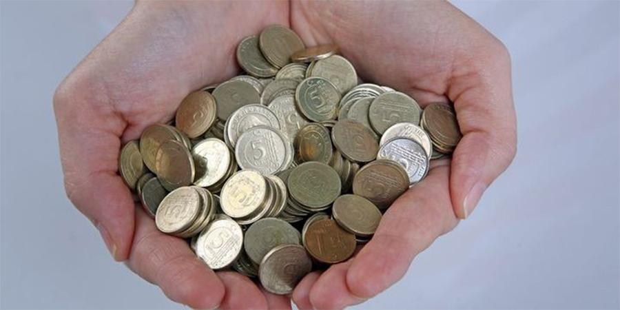 2009'dan bu yana tedavüle verilen madeni para 2 milyar 921 oldu